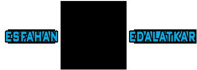 logo_esfahanedalatkar